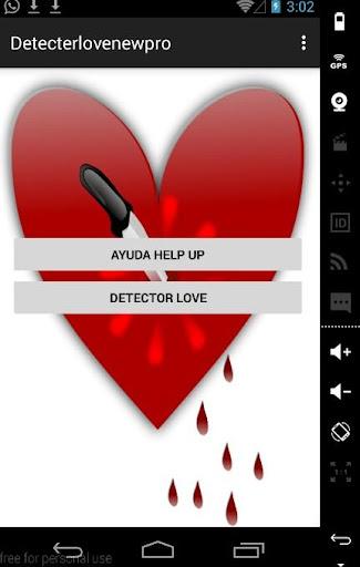 愛檢測器的兼容性