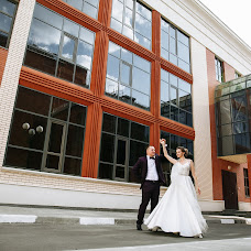 Wedding photographer Katya Zavyalova (rina). Photo of 22.09.2018