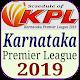 Karnataka Premier League 2019