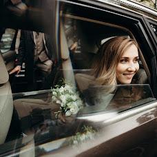 Wedding photographer Olga Chitaykina (Chitaykina). Photo of 09.11.2018