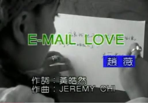 Vol.2.8: Email tình yêu | E-mail Love