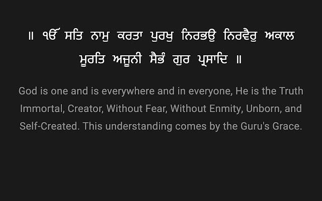 Sikh Tab