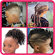 Download African Children Hairstyles offline 2019 For PC Windows and Mac