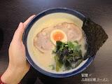 日式拉麵 九湯屋士林店