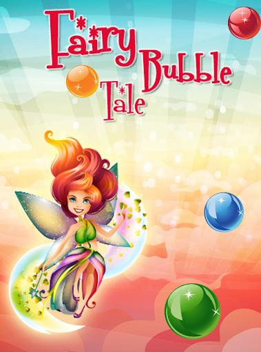フェアリーバブルシューターゲーム