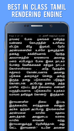 Kamba Ramayanam in Tamil 13.0 screenshot 1097754