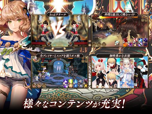 u30bbu30d6u30f3u30cau30a4u30c4(Seven Knights) apktram screenshots 8