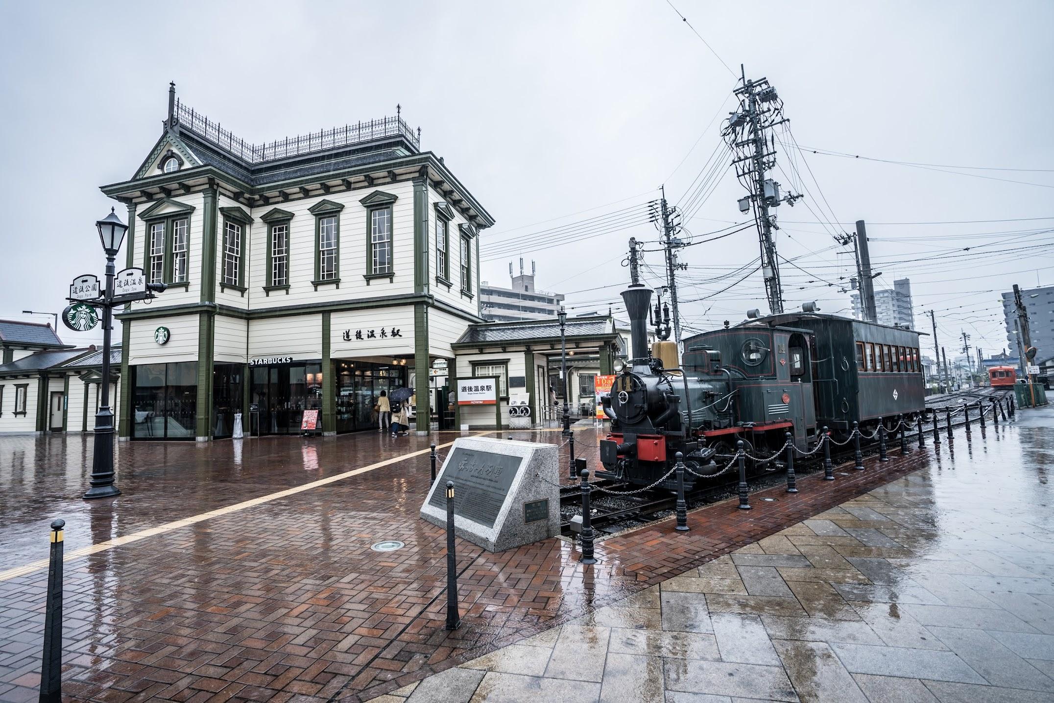 Dogo Onsen Station1