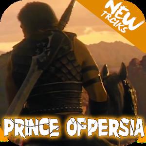 Tricks Prince of persia