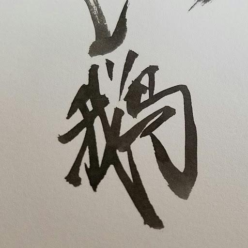 Chenxi Li