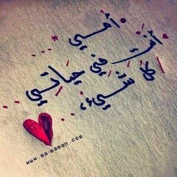 Fatema Haj hamoud picture