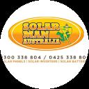 Solarman Australia