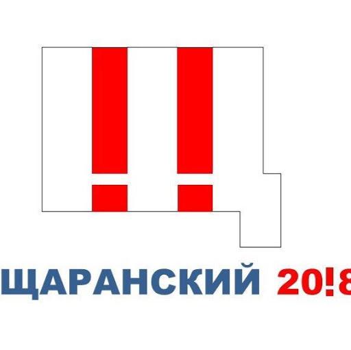 Руслан Калинин