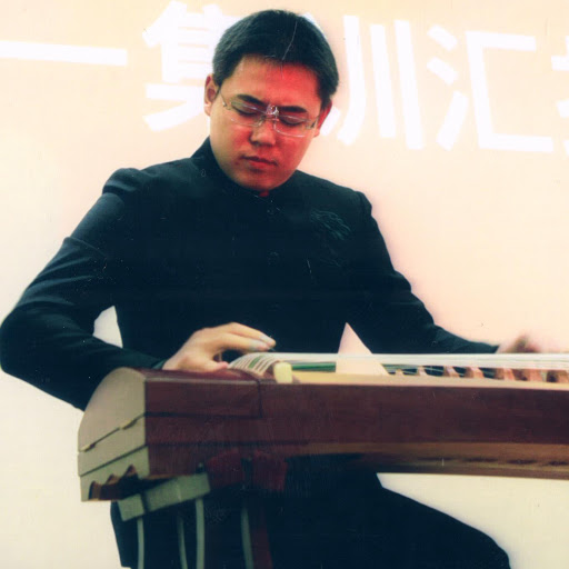 Guanfu Wu