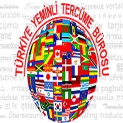Türkiye Yeminli Tercüme Bürosu  Google+ hayran sayfası Profil Fotoğrafı