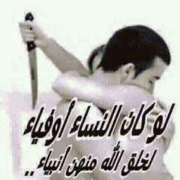 خالد العمري