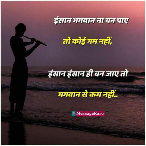 user Dharmendra Jadhav apkdeer profile image