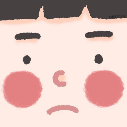 Jinsuh