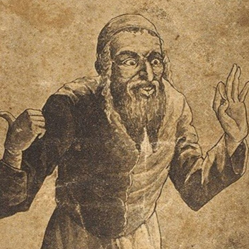 Shumer Izrailev