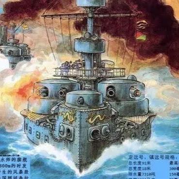 2C (07) Ku Chi Long Ron