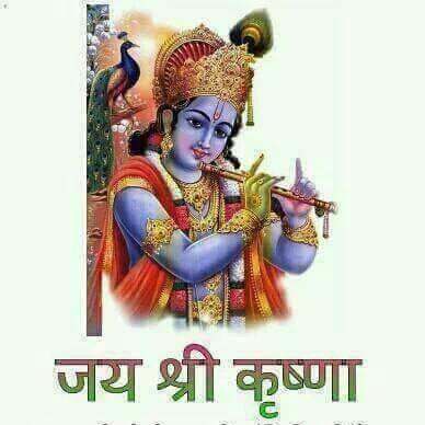 user Vir Yadav apkdeer profile image