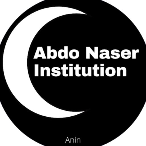 Abdo Naser picture