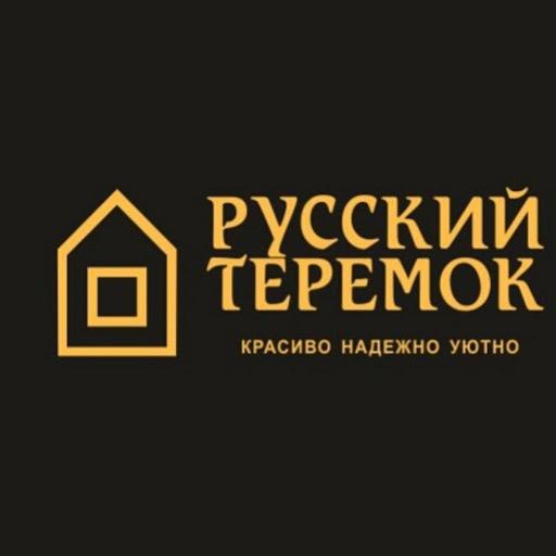 Русский Теремок