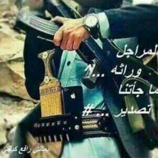 جمال فرحان السعداني