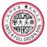 東吳大學華語教學中心 profile pic