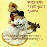 Ashok Banerjee avatar