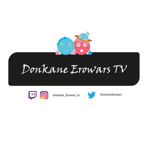 Donkane Erowars