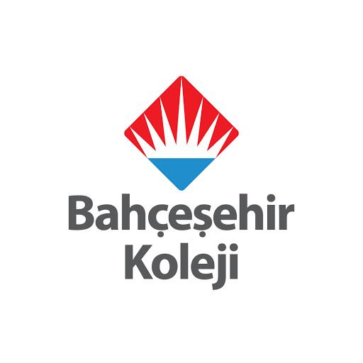 Bahçeşehir Koleji  Google+ hayran sayfası Profil Fotoğrafı