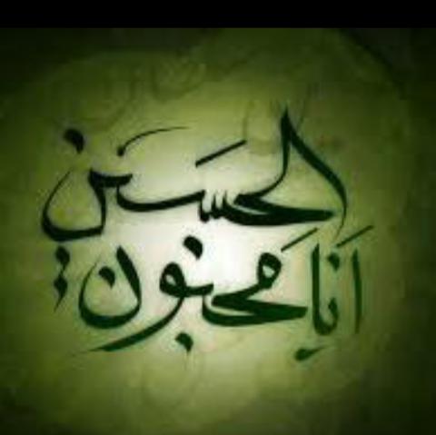 Morad Namayesh