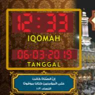 Avatar - jam masjid