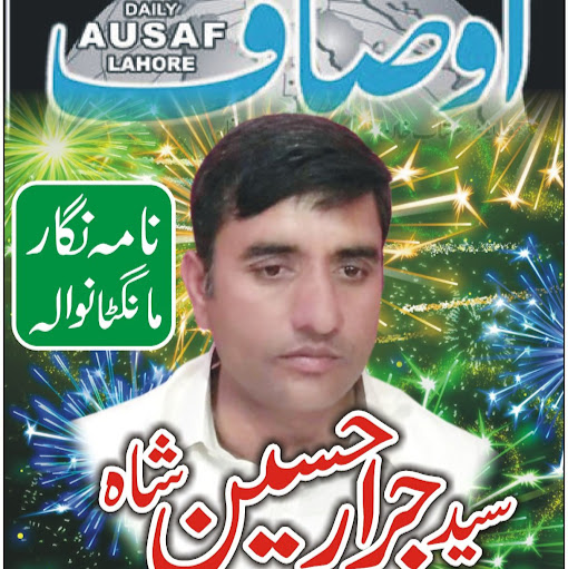 Syed Jararhussain