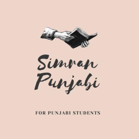 Avatar for Simran Punjabi