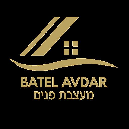 Batel Naf