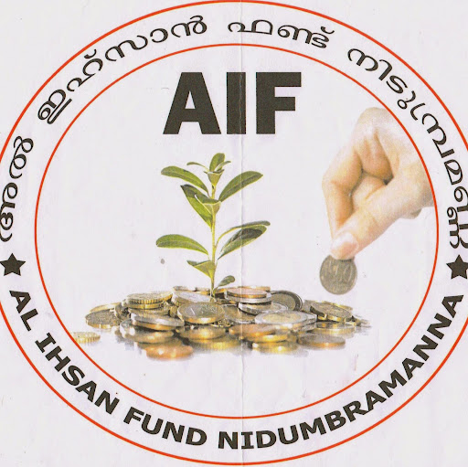 Al Ihsan Fund Nidumbramanna