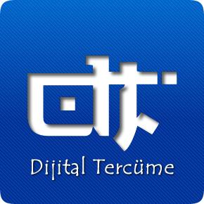 Dijital Tercüme  Google+ hayran sayfası Profil Fotoğrafı