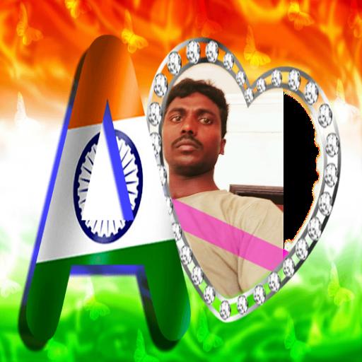 Karthik Yagala