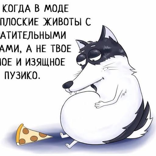 Диана Неизвестная