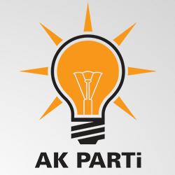 AK Parti Büyükçekmece  Google+ hayran sayfası Profil Fotoğrafı