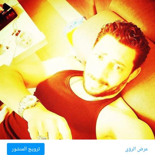 Mahmoud Kwt