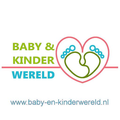 Babywinkel_online