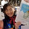 Takako Tamaya