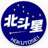 Kumiko Yoshinaga