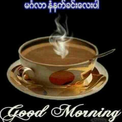 user Kyaw Lwin Soe apkdeer profile image
