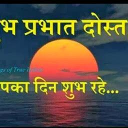user santosh deshpande apkdeer profile image