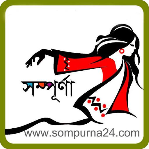 সম্পূর্ণা ২৪