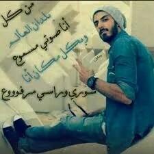 أبو محمود جنيدي